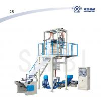 Wholesale PE  Plastic  Film Blowing Machine For Bag Production ( with CE ) from china suppliers