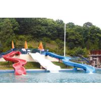 Wholesale children park equipment small rainbow spiral slide for family play from china suppliers