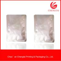 Wholesale Sealable Food Grade Aluminium Foil Packaging Bags oxygen resistance from china suppliers