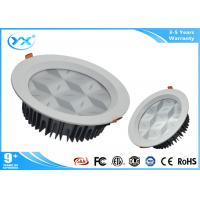 Wholesale 5W 9W 15W 18W Aluminum Shell 3D LED Downlight for Kitchen / Office from china suppliers