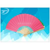 Wholesale promotion paper folding fan with natural bamboo frame,  available in different size and quality bamboo from china suppliers