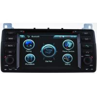 Wholesale Ouchuangbo auto gps navigation for Rover 75 /MG ZT with car radio bluetooth mp3 OCB-8726 from china suppliers