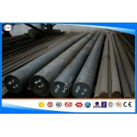 Wholesale 10-350 Mm Size Hot Rolled Steel Bar JIS S25c Grade Steel Round Section from china suppliers