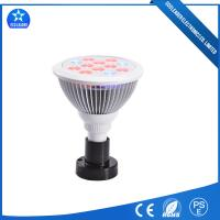 Wholesale E27 12W Lathe Aluminum Housing PAR38 LED Grow Light with IP44 for Plant Growth from china suppliers