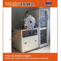 Wholesale Horizontal Optical Lens Coating Machine / Vacuum Coating Equipment For Test at School from china suppliers