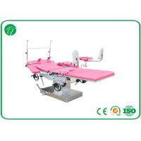 Wholesale High performance Operating Room Equipment for seamless surgical gynecological exam from china suppliers