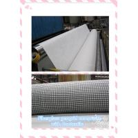 Wholesale Fiberglass geogrid Composite Geogrid, geocomposite from china suppliers