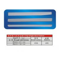 Wholesale ABS Top Single - Door Frames Refrigerator Freezer Parts 458L 635mm With OEM from china suppliers