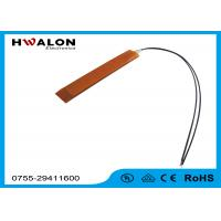 Wholesale Electric Heating Resistor PTC Thermistor Heater  100 V -  240 V Battery Powered from china suppliers