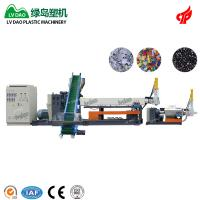 Quality PP PE ABS PET PA PC PS Plastic Recycling Equipment With High quality New Technology for sale