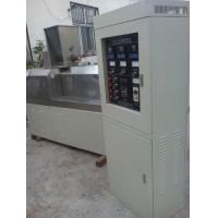 Wholesale Facotry driectly sale 200kg/h homemade dog food making machine from china suppliers