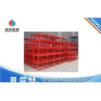 Wholesale Customized Self Propelled Jack Gantry Lift Maximum Lifting Capacity 1.5 Tons from china suppliers