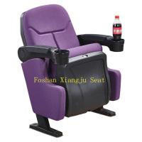 Wholesale Soft Polyurethane Foam Cinema Theater Chairs Low Back Church Auditorium Seating from china suppliers