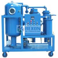 Wholesale Industrial Oil And Water Separator , Vacuum Oil Dehydration Plant TYA-D-4000 from china suppliers