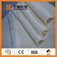 Wholesale Washable Viscose PET Non Woven Cotton Fabric for Cloth Interlining from china suppliers