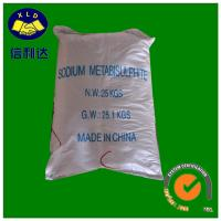 Wholesale Sodium Metabisulfite (SMBS) from china suppliers