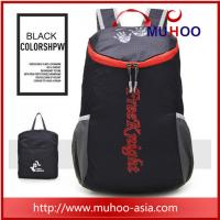 Wholesale Black sports duffle bag Stylish travel hiking camping Backpacks for outdoor(MH-5078) from china suppliers