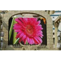 Wholesale High Resolution HD Led Advertising Displays 24x7 Led Advertising Board from china suppliers