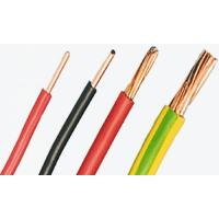 Wholesale H05V-K 300/500V Flexible Copper PVC Insulated Electrical Wire from china suppliers