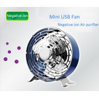 Wholesale Personal Healthcare Proucys, USB laptop cooling fan with Negative ion Air Purifier from china suppliers