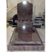 Buy cheap Japan Style tombstone from wholesalers