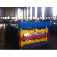 Wholesale Durable Quality Roofing Sheet Roll Forming Machine for 0.3mm-0.6mm steel from china suppliers