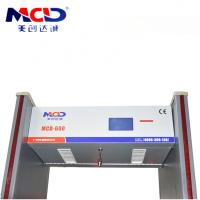 Wholesale LCD Display Walkthrough Metal Detector with CE and ISO Certificate from china suppliers
