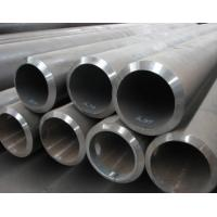 Wholesale Alloy seamless round steel pipe/tube. from china suppliers