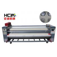 Wholesale Heat Transfer Printing Equipment , Sublimation Heat Press Machine For Clothing And Textile from china suppliers