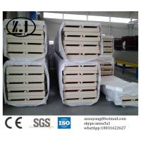 Quality A Grade Roof PU sandwich panel fireproof for sale