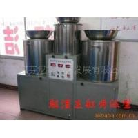 Wholesale Detergent Powder Line from china suppliers