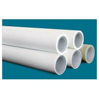 Wholesale Non-toxic and harmless, Health indicators pp-r Corrugated Steel Pipe Apply to civil water supple, hot water pipes from china suppliers