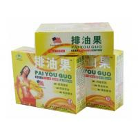 Wholesale Paiyouguo Tea Suppresses Appetite For Adolescent Obesity Original Slimming products from china suppliers