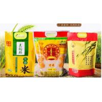Quality Food Grade 25kg Rice Packing Bags Empty Rice Bags Single Folded 9 Color Printing for sale