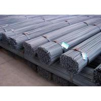 Wholesale High Tensile Deformed Steel Bar from china suppliers