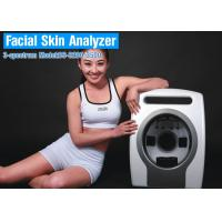 Wholesale PL Polarized Light Magic Mirror Facial Skin Analyzer Machine For Cosmetic Company from china suppliers