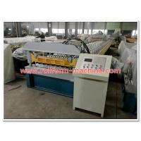 Wholesale Aluminium Long Span Wide Gutter Roofing Sheet Corrugating Machine with 10 Years Guarantee from china suppliers