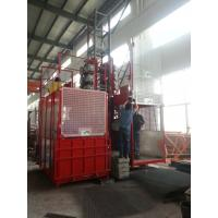 Quality Construction Hoist for New Building , Goods and Persons both Used  2000KGS for sale