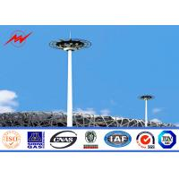 Wholesale 45M 80 Nos HPS Light High Mast Tower Pole 10mm Thickness  with Round Light Carriage from china suppliers