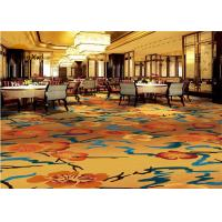 Quality High Definition Commercial Floor Carpets Low Pile , Wall To Wall Carpet Nylon Printed for sale