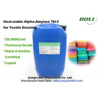 China Stable Activity Alpha Amylase Enzyme Liquid High Purity For Textile Desizing on sale