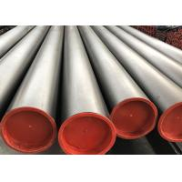 Wholesale SA335M Seamless Steel Pipe from china suppliers