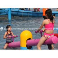 Quality Customized Colorful Carp Spray Aqua Park Equipment For Children / Kids Fun in Swimming Pool for sale