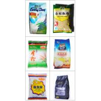 Wholesale 500grams to 1 kg Automatic powder packing machine with CE from china suppliers