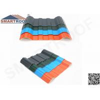 Wholesale 2.5mm Thickness ASA Plastic Sheet Terracotta Roof Tiles With Aging Protection from china suppliers