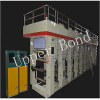 Wholesale Intermediate Speed 120 m / s Printing Press Machines for PVC CPP from china suppliers