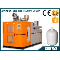 Wholesale Single Station 20 Liter Plastic Bottle Manufacturing Machine 39.5KW SRB75S-1 from china suppliers