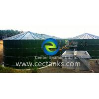 Wholesale Biogas Double Membrane Gas Storage Tank For Anaerobic Digestion Farm Bioenergy Project from china suppliers