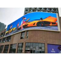 Wholesale Outdoor full color fixed install LED display/ screen / billboard P6, P8, P10, P12, P16 from china suppliers