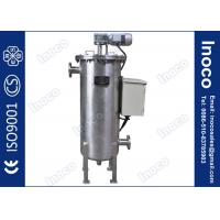 Wholesale BOCIN Stainless Steel Automatic Self Cleaning Filters With Brush Washing ISO9001 from china suppliers